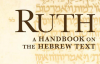 SS.30.Ruth, A Handbook on the Hebrew Text.Lg